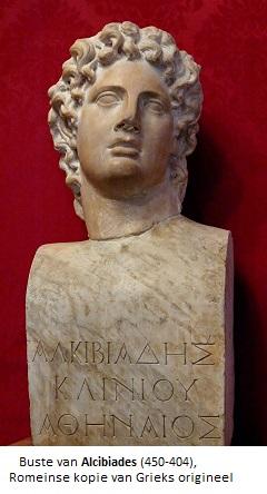 Bust_Alcibiades_Musei_Capitolini
